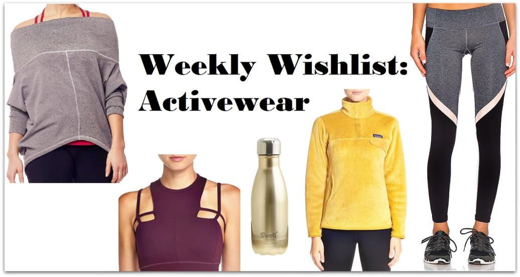 activewear wishlist